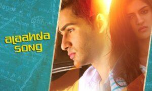 Alaahda Lyrics - Shiraz Uppal