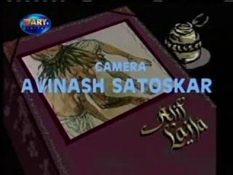 Alif Laila (Title) Lyrics - Kavita Krishnamurthy, Shabbir Kumar