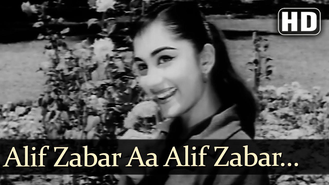 Alif Zabar Aa Alif Zer Lyrics - Asha Bhosle, Mohammed Rafi