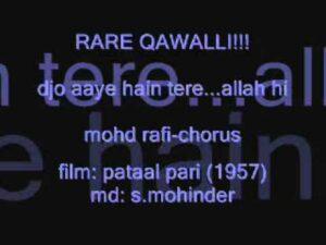 Allah Hai Nigehbaan Lyrics - Mohammed Rafi