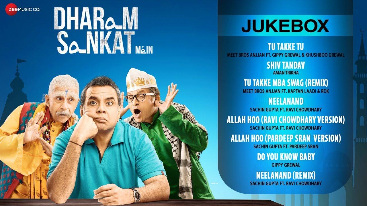 Allah Hoo Lyrics - Ravi Choudhary, Sachin Gupta