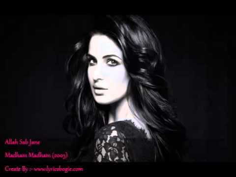 Allah Sab Jane Lyrics - Ghulam Abbas