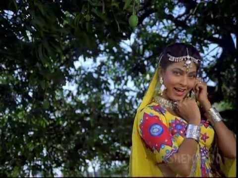 Ambua Ka Pedh Hain Lyrics - Anuradha Paudwal