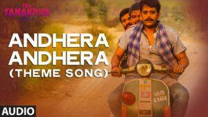 Andhera Andhera Lyrics - Sudheer Rikhari
