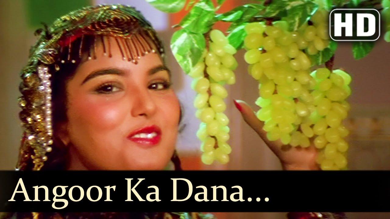 Angur Ka Dana Hoon Lyrics - Kavita Krishnamurthy