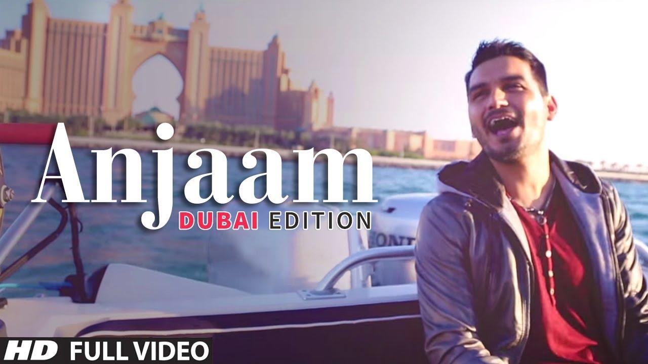 Anjaam (Title) Lyrics - Gajendra Verma