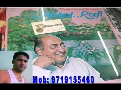 Apna Banakar Tumne Lyrics - Mohammed Rafi, Nirmala Devi