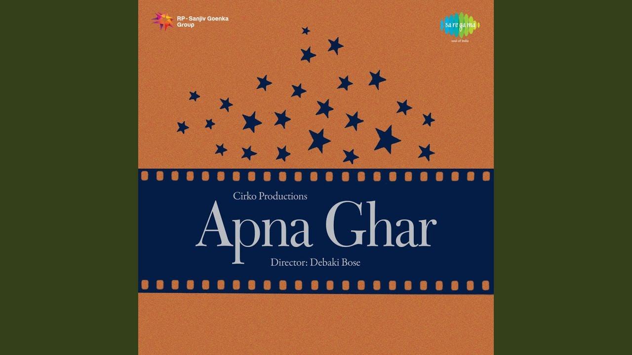 Apna Ghar Apna Desh Lyrics - Shanta Apte