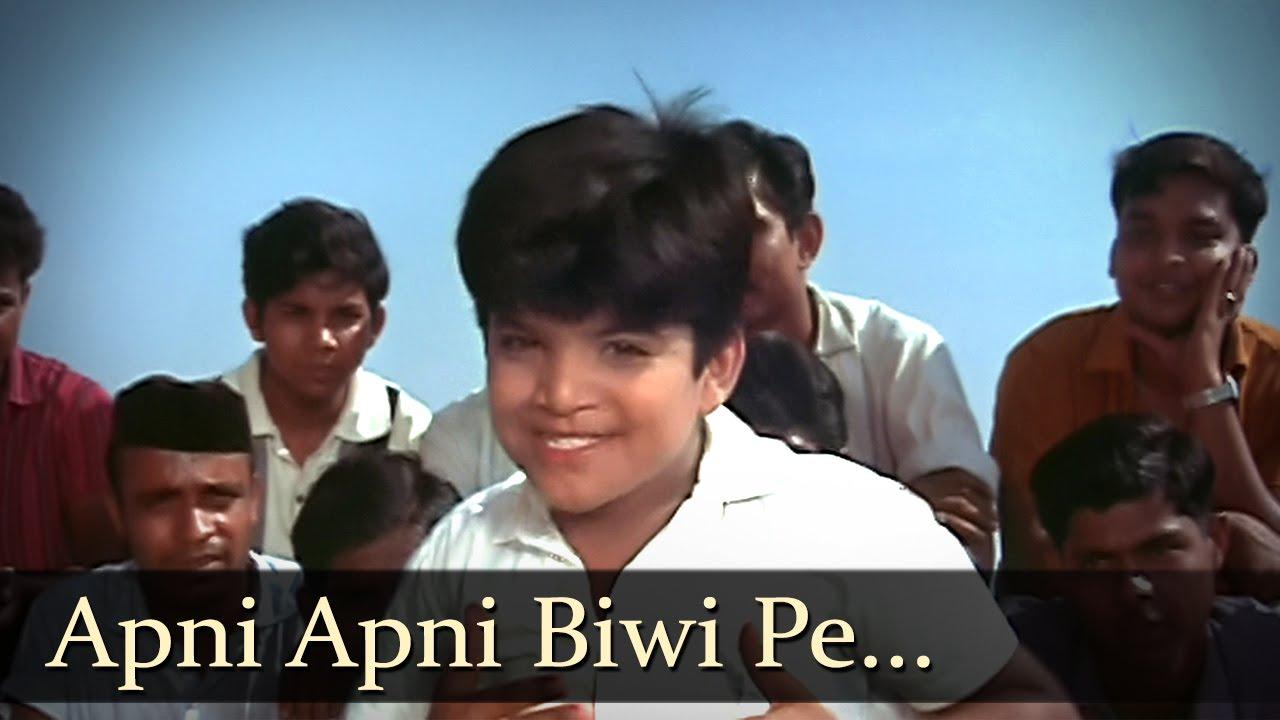 Apni Apni Biwi Pe Lyrics - Lata Mangeshkar