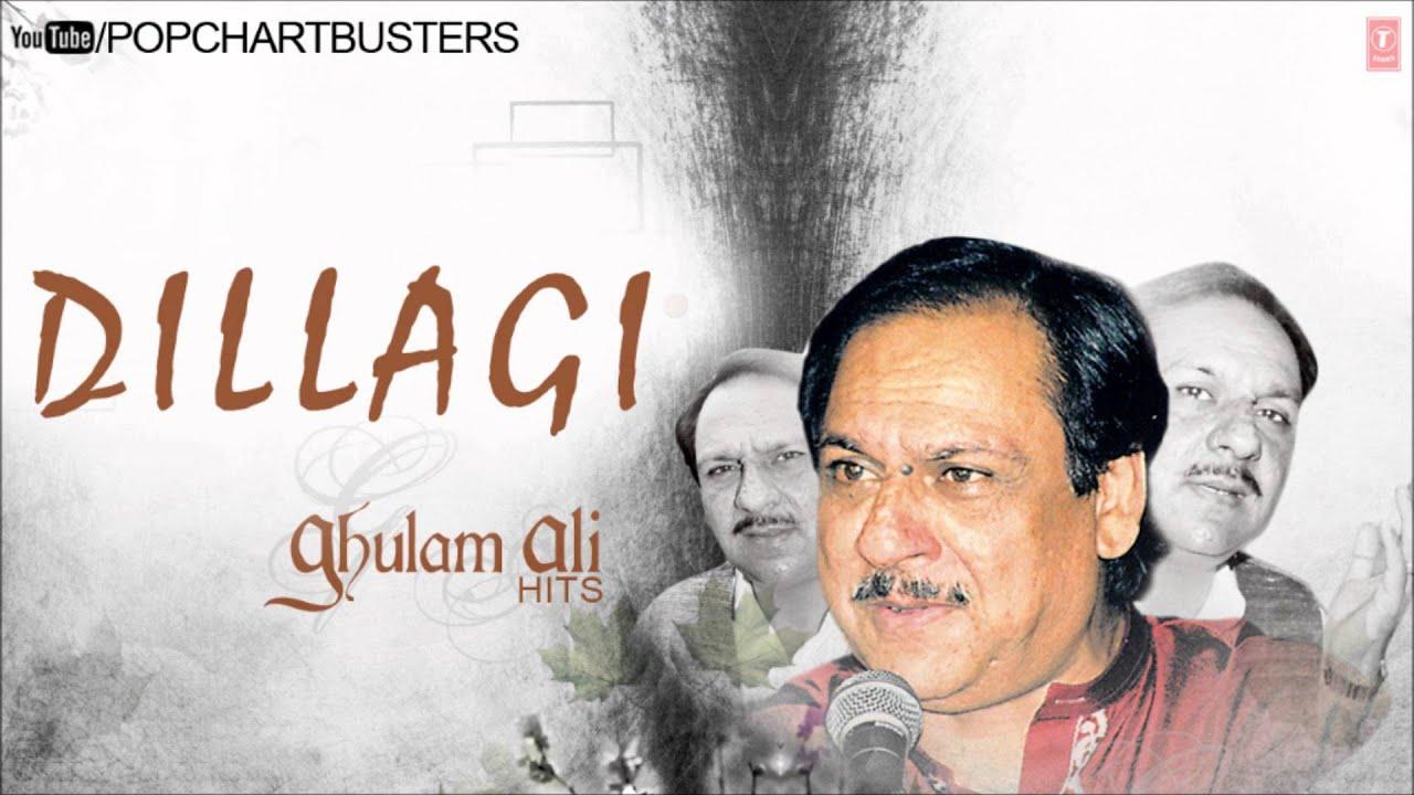 Apni Ghazalo Mein Tera Husn Lyrics - Ustad Ghulam Ali