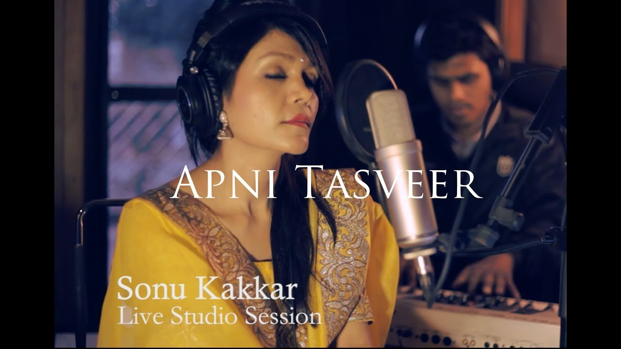 Apni Tasveer Lyrics - Sonu Kakkar