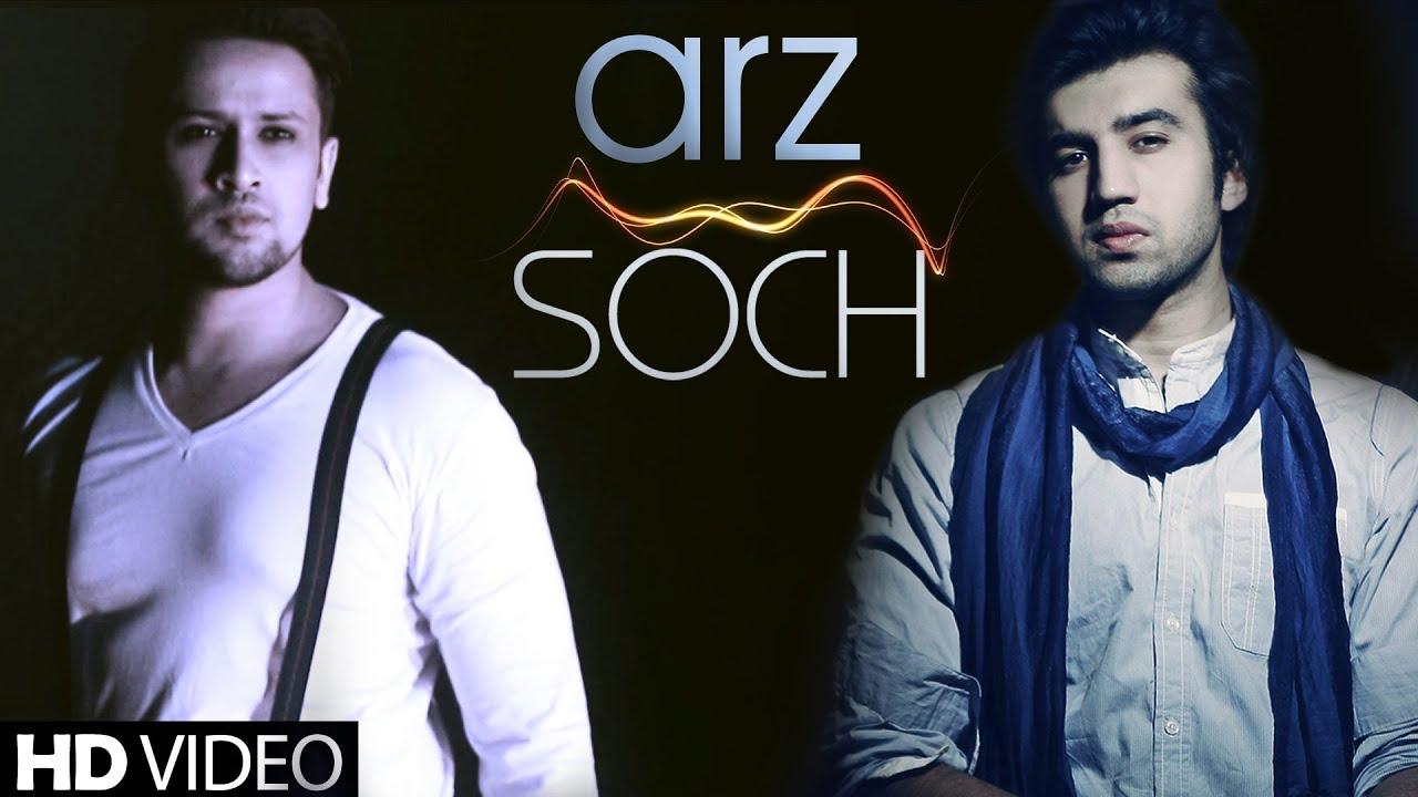 Arz (Title) Lyrics - Adnan Dhool (Soch Band)