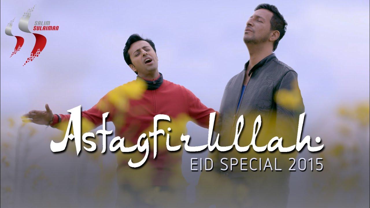 Astagfirullah (Title) Lyrics - Salim Merchant, Sulaiman Merchant