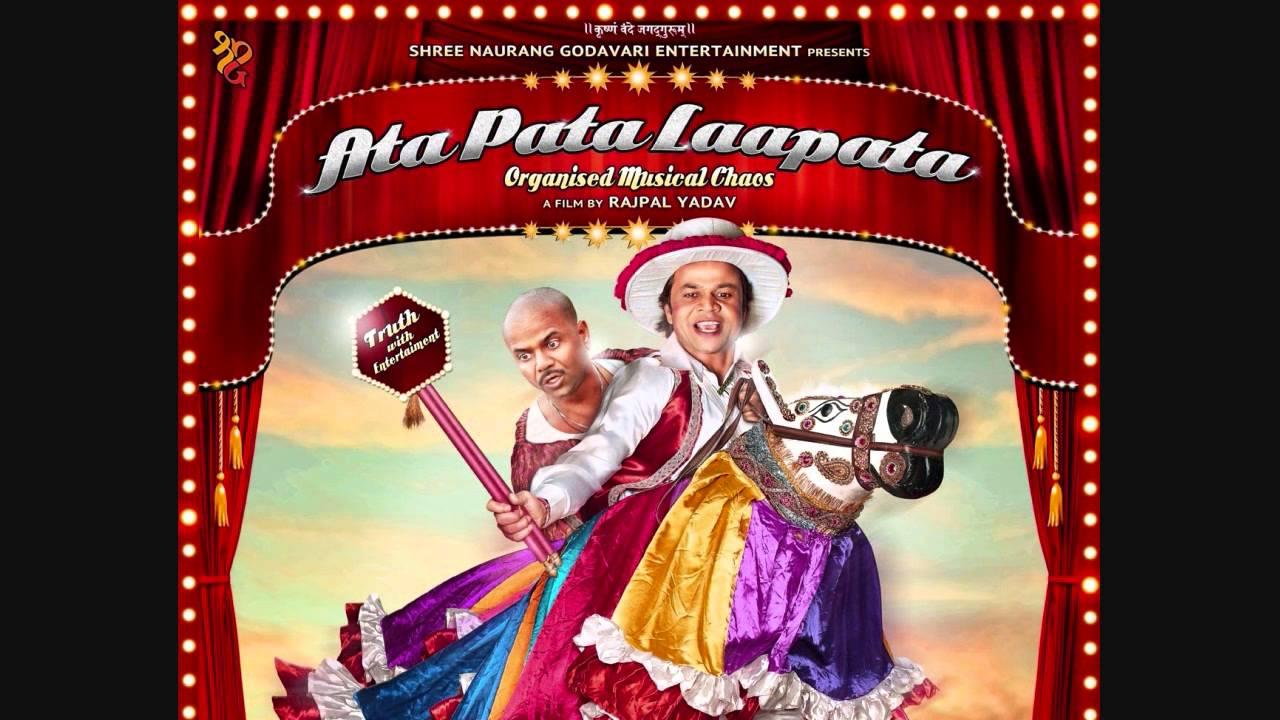 Ata Pata Laapata (Title) Lyrics - Sukhwinder Singh