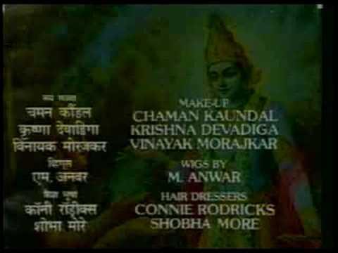 Ath Shree Mahabharat Katha Lyrics - Mahendra Kapoor