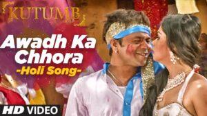 Awadh Ka Chhora Lyrics - Aryan Jaiin, Rajpal Yadav, Shrieesh Shaple, Tripti Shakya