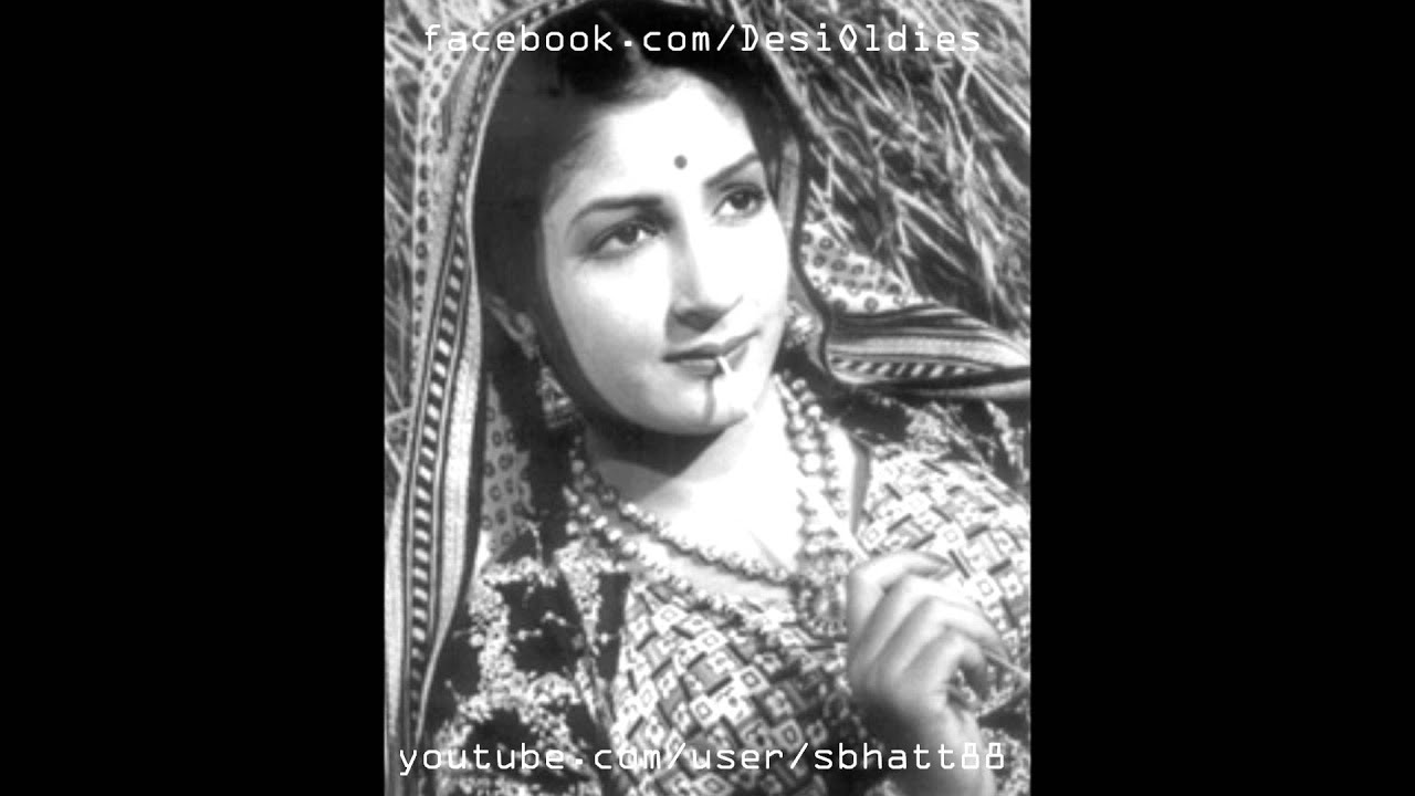 Aye Chaand Na Chamak Tu Lyrics - Lalita Deulkar