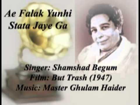 Aye Falak Yuhi Satata Jayega Lyrics - Shamshad Begum