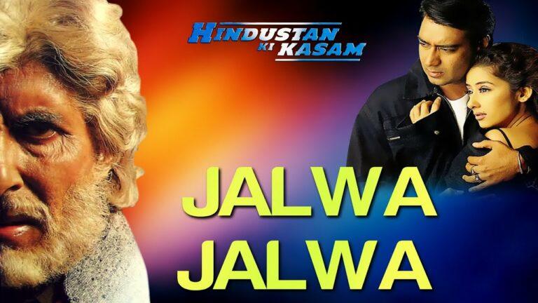Aye Vatan Jaan E Jaan Jaan E Mann Lyrics - Jaspinder Narula, Sukhwinder Singh, Udit Narayan