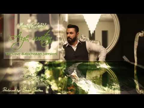 Aye Watan (Title) Lyrics - Mustafa Zahid