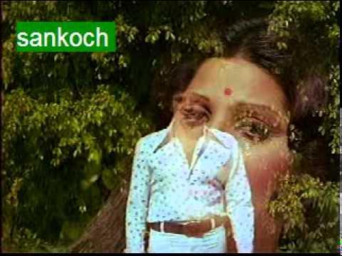 Baandhi Re Kaahe Preet Lyrics - Sulakshana Pandit (Sulakshana Pratap Narain Pandit)