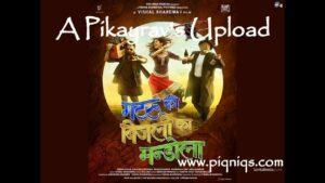 Badal Lyrics - Prem Dehati