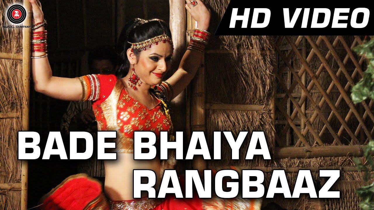 Bade Bhaiya Rangbaaz Lyrics - Amit Mishra