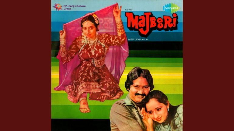 Baharon Ne Chheda Lyrics - Mohammed Rafi
