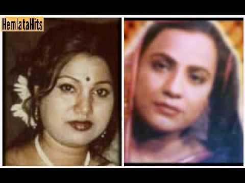 Bairi Mujhe Dikhlaike Tu Lyrics - Hemlata (Lata Bhatt), Usha Timothy