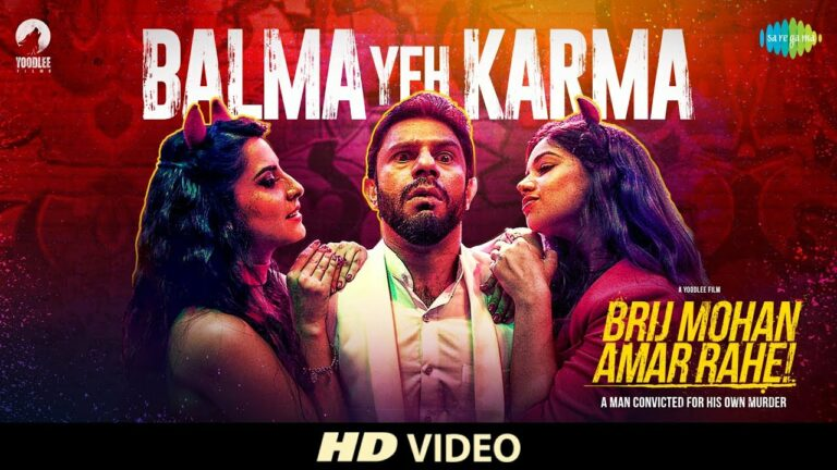 Balma Yeh Karma Lyrics - Brijesh Shandilya, Jyotica Tangri, Tanishk Bagchi