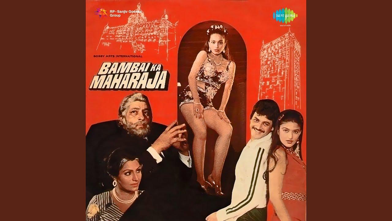 Bambai Ka Maharaja (Title) Lyrics - Asha Bhosle