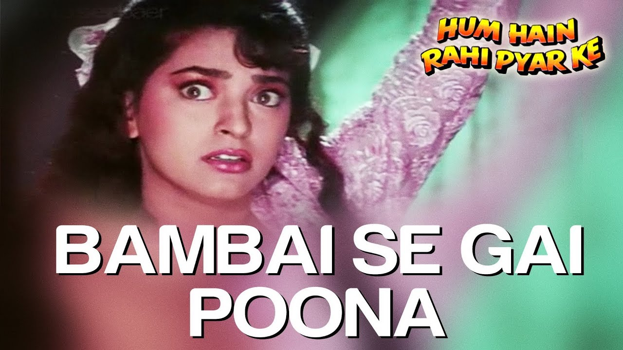 Bambai Se Gayi Poona Lyrics - Alka Yagnik