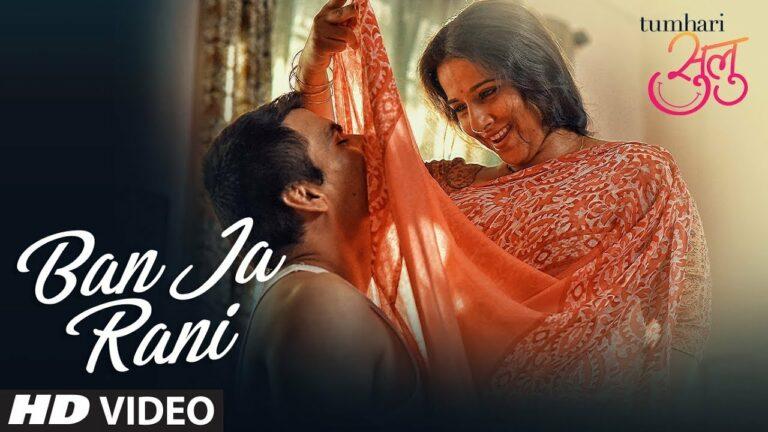 Ban Ja Rani Lyrics - Guru Randhawa