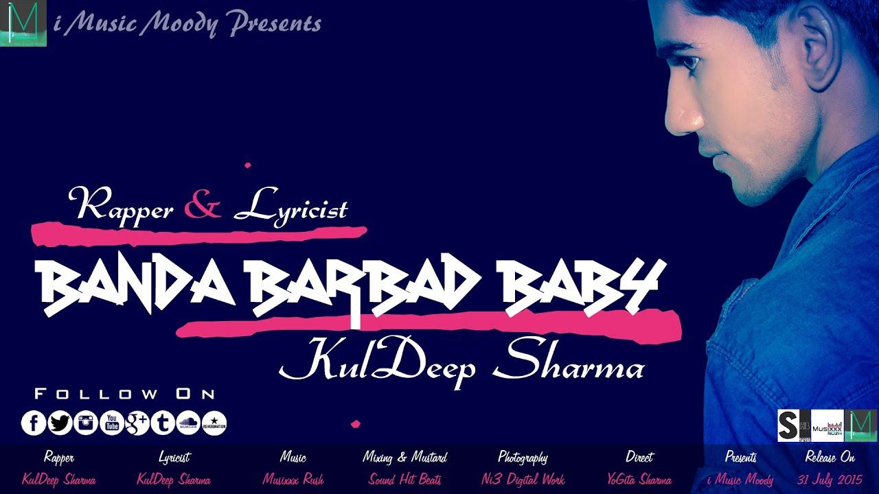 Banda Barbad Baby (Title) Lyrics - Kuldeep Sharma