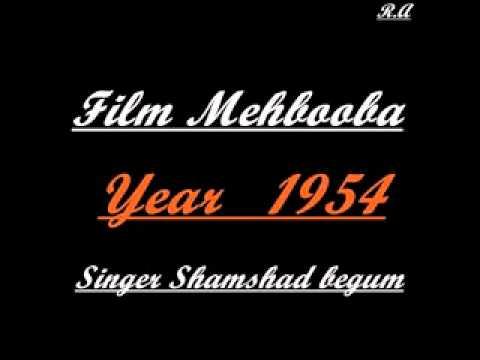 Banka Wah Sanam Lyrics - Shamshad Begum
