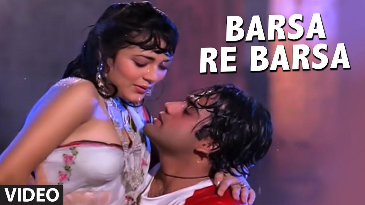 Barsa Re Barsa Lyrics - Anuradha Paudwal, Manhar Udhas