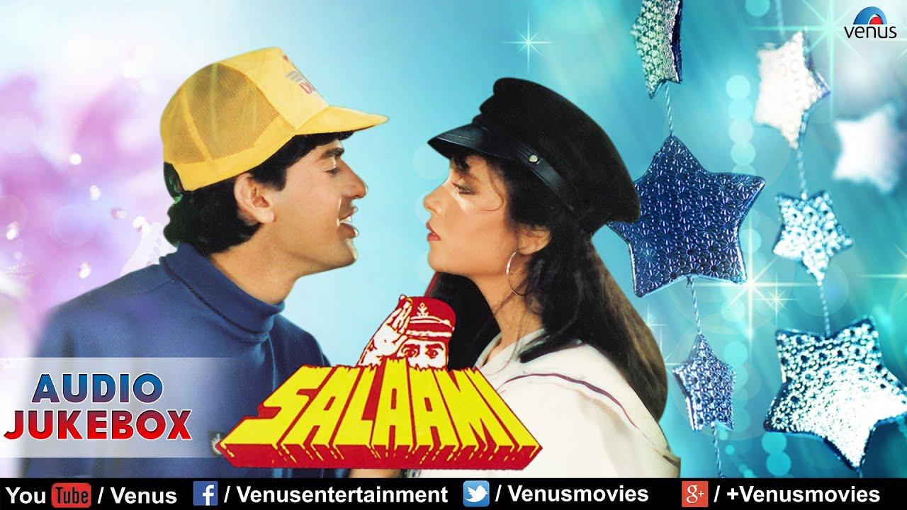 Bas Ek Tamanna Hai Lyrics - Alka Yagnik, Kumar Sanu