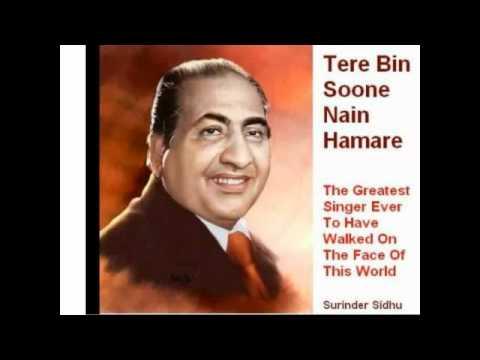 Bataa De Baghwan Lyrics - Mohammed Rafi