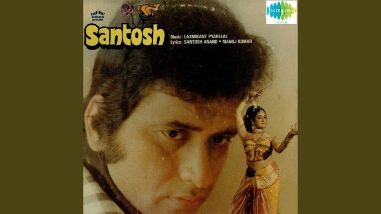 Bataon Tumhen Pyar Lyrics - Asha Bhosle, Nitin Mukesh Chand Mathur