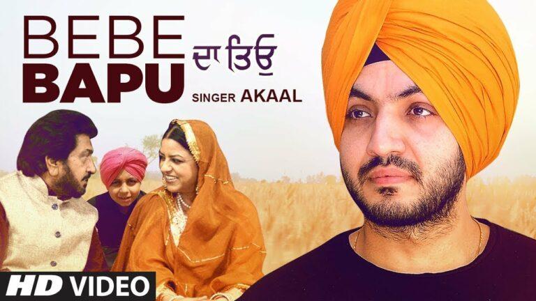 Bebe Bapu (Title) Lyrics - Akaal