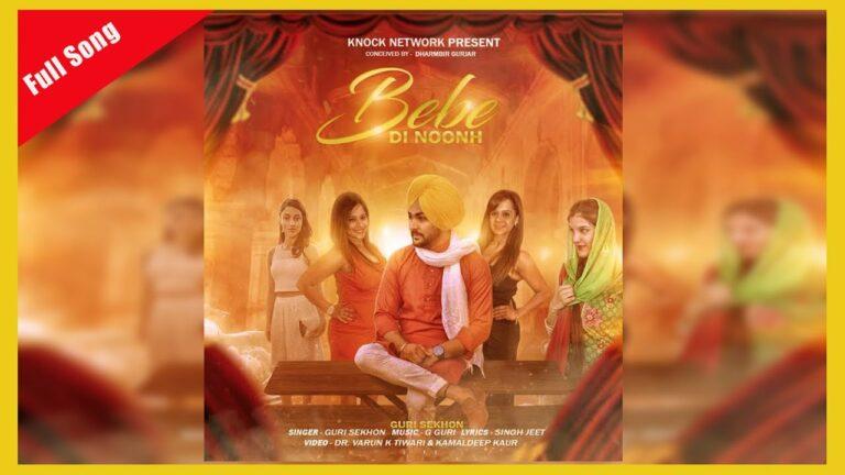 Bebe Di Noonh (Title) Lyrics - Guri Sekhon