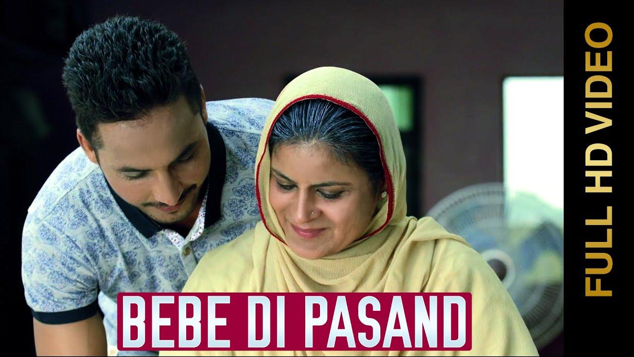Bebe Di Pasand (Title) Lyrics - Bagga Bajwa