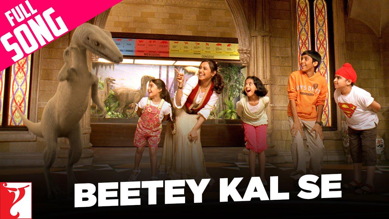 Beetey Kal Se Lyrics - Shravan Suresh, Shreya Ghoshal, Sneha Suresh