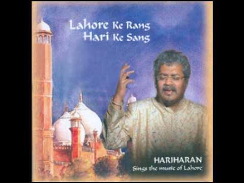 Begana Vaar Unsay Lyrics - Hariharan