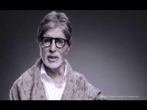 Beh Gaye Lyrics - Amitabh Bachchan