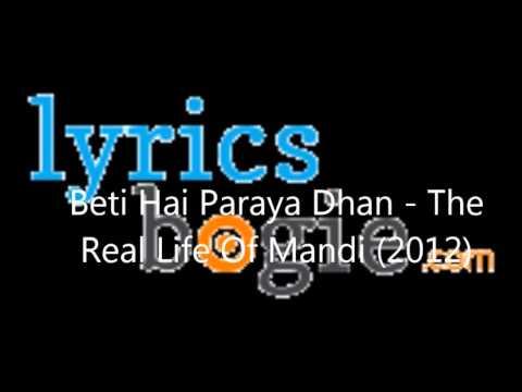 Beti Hai Paraya Dhan Lyrics - Anuradha Paudwal