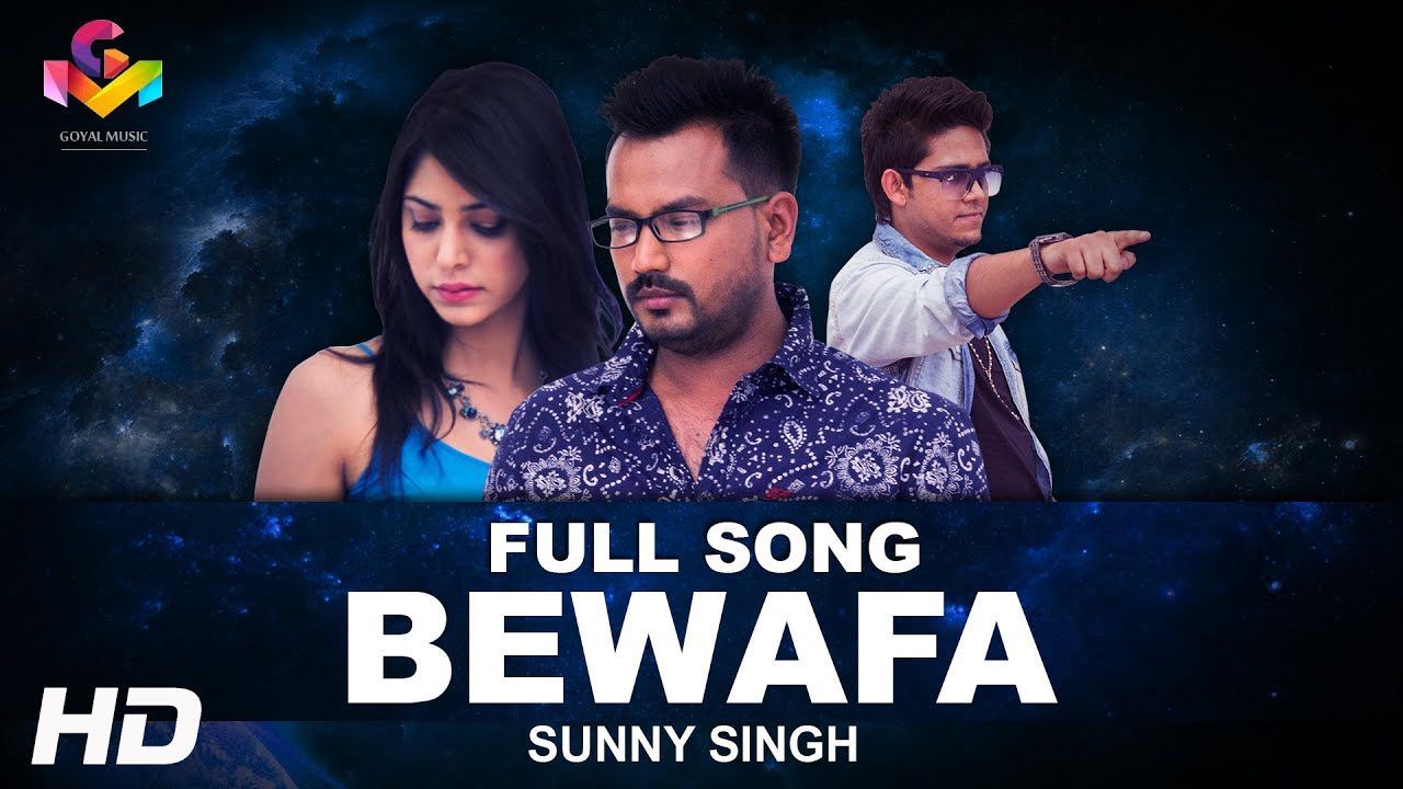 Bewafa (Title) Lyrics - Sunny Singh