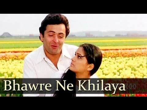 Bhanwre Ne Khilaaya Phool Lyrics - Lata Mangeshkar, Suresh Wadkar