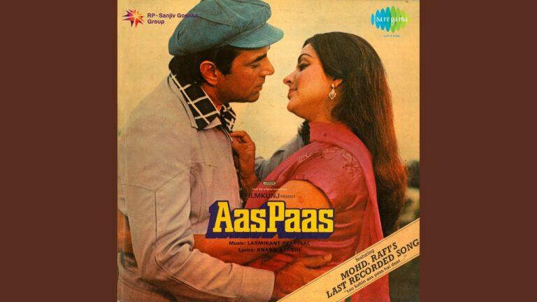Bhare Bazaar Mein Lyrics - Lata Mangeshkar