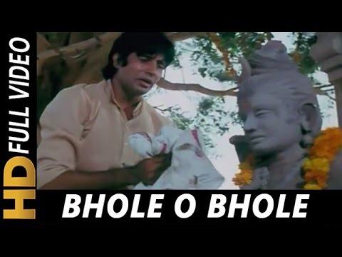 Bhole O Bhole Tu Rutha Lyrics - Kishore Kumar